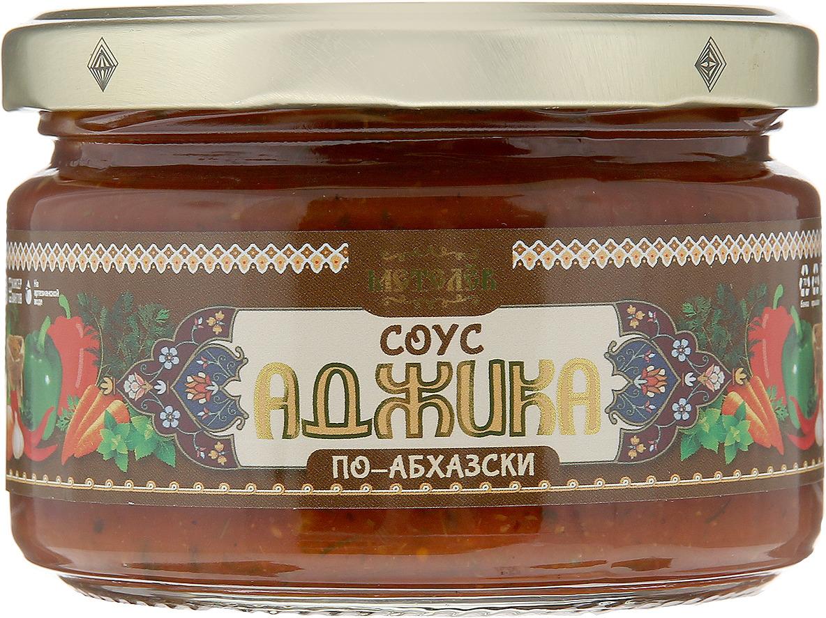 Метелев Аджика по-абхазски соус томатный, 245 г