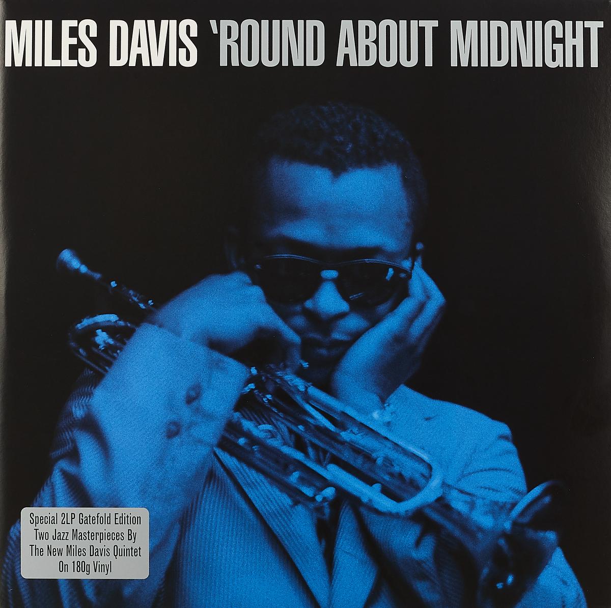 лучшая цена Майлз Дэвис Miles Davis. Round About Midnight (2 LP)