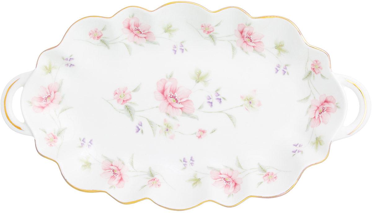 Блюдо для нарезки, Elan Gallery Диана, цвет: белый, розовый, 26 х 14,5 см блюдо elan gallery листья белый коричневый