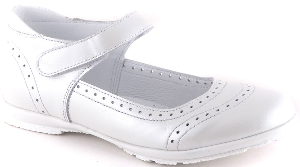 Фото - Туфли Скороход туфли для девочки скороход цвет белый голубой 15 311 3 размер 30