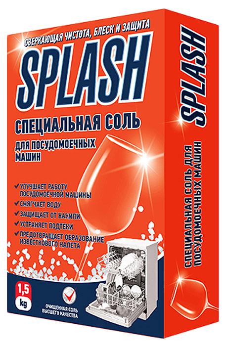 Соль для посудомоечных машин Prosept Splash, 1,5 кг