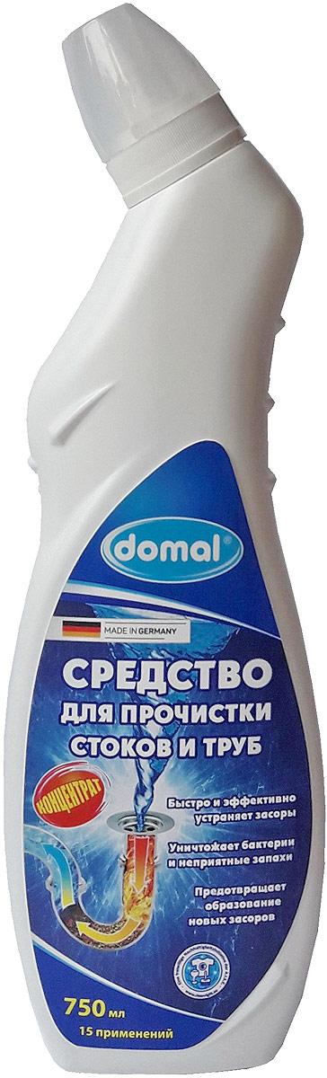 Средство для прочистки стоков и труб Domal, концентрированное, 750 мл