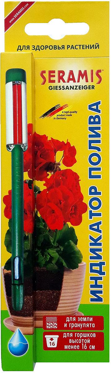 Индикатор полива растений Seramis, длина 16 см