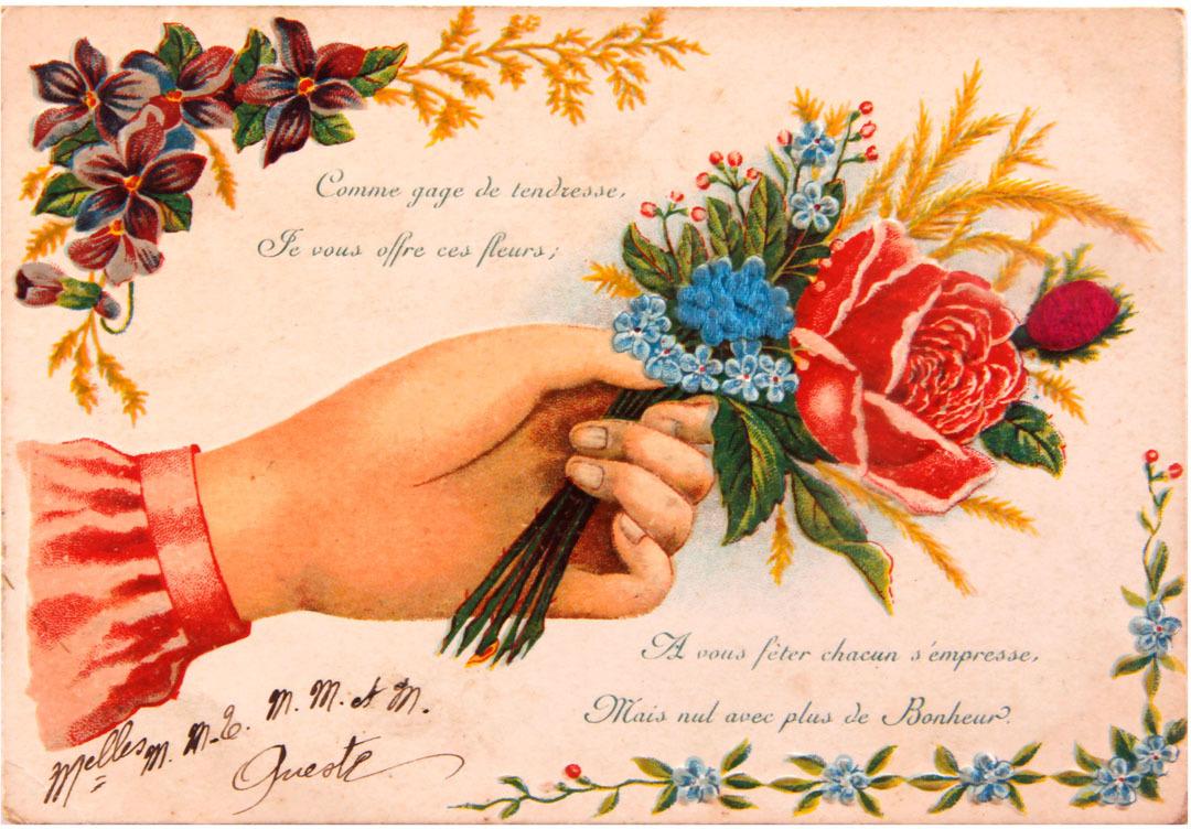 Полина, почтовые открытки франции