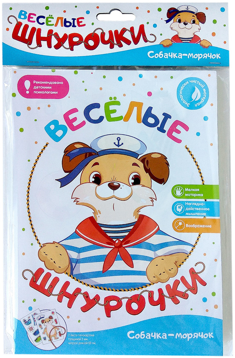 Веселые шнурочки Vladi Toys Собачка-морячок игра шнуровка русский стиль веселые шнурочки славный ежик 03230