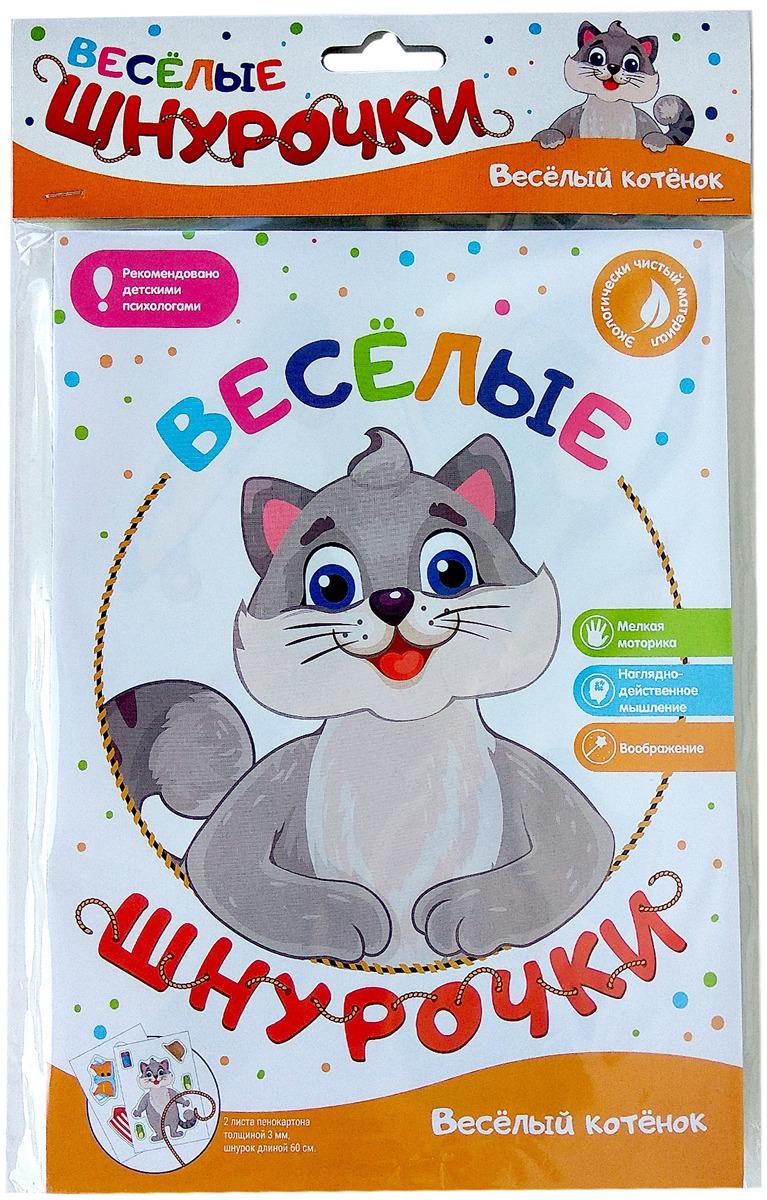 Веселые шнурочки Vladi Toys Веселый котенок игра шнуровка русский стиль веселые шнурочки славный ежик 03230