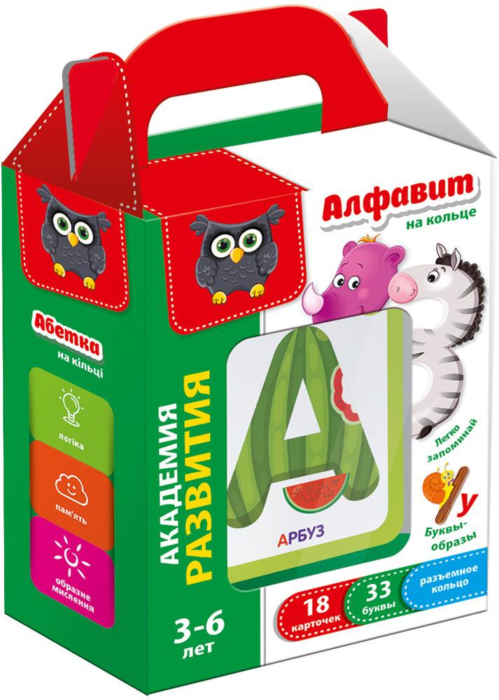Игра настольная Vladi Toys Карточки на кольце. Алфавит vladi toys игра с карточками чудо маркер ферма
