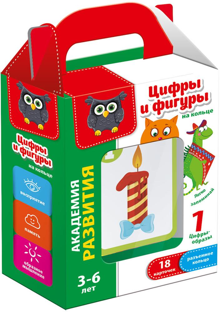 Игра настольная Vladi Toys
