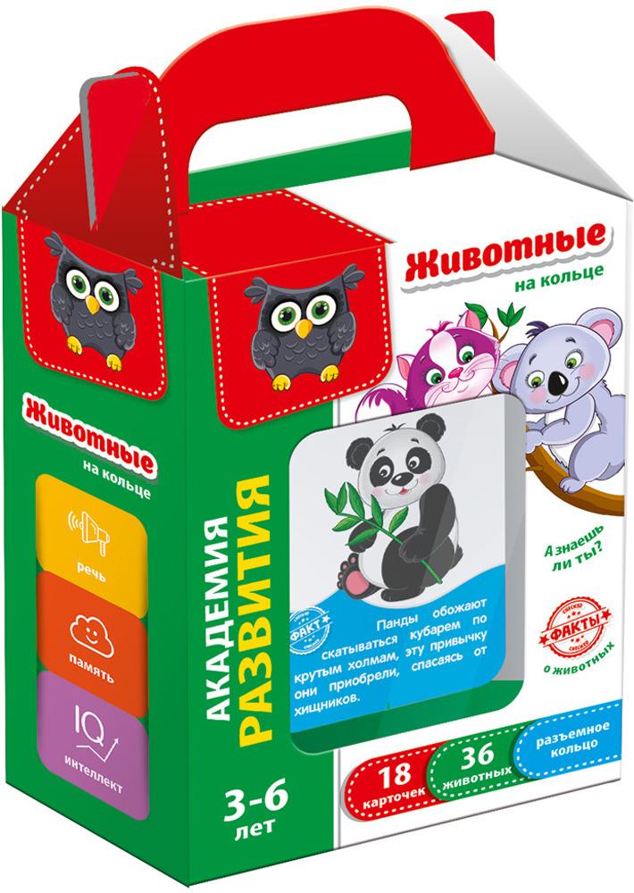 Игра настольная Vladi Toys Карточки на кольце. Животные vladi toys игра с карточками чудо маркер ферма