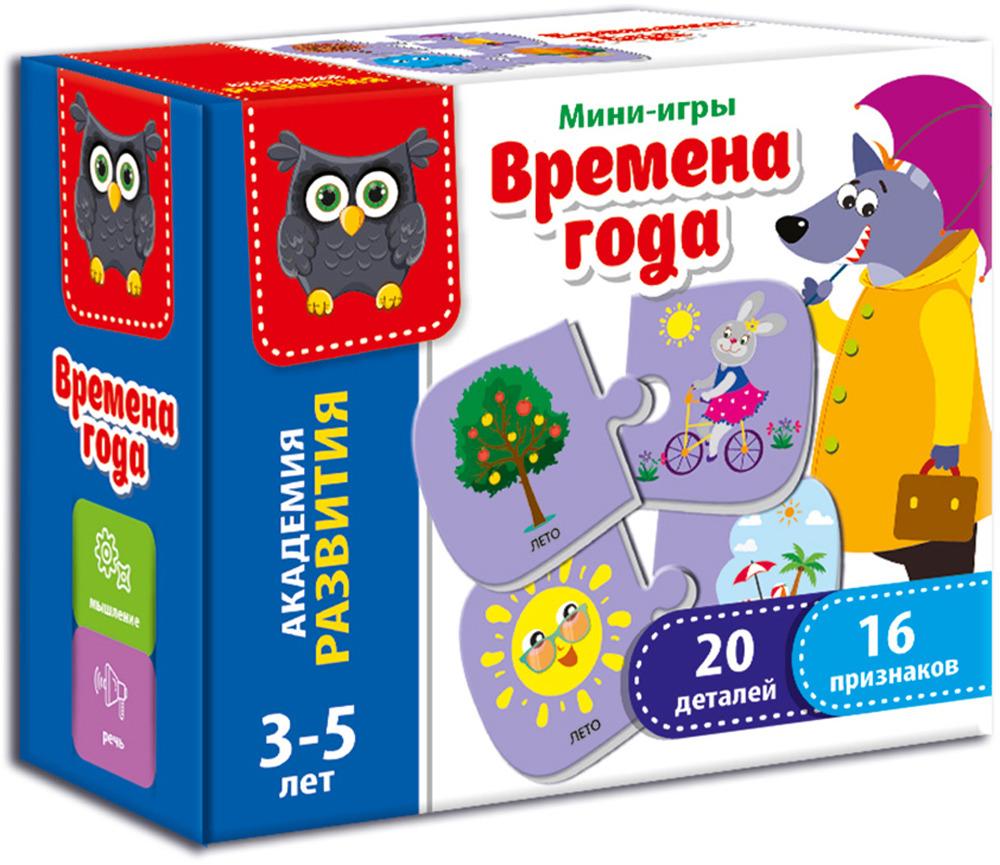 цена на Игра настольная Vladi Toys