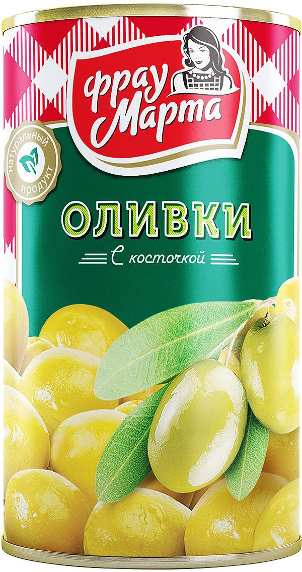 Оливки с косточками Фрау Марта, 300 г фасоль красная натуральная фрау марта 310 г
