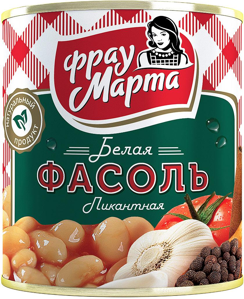 Фасоль белая пикантная в томатном соусе Фрау Марта, 310 г