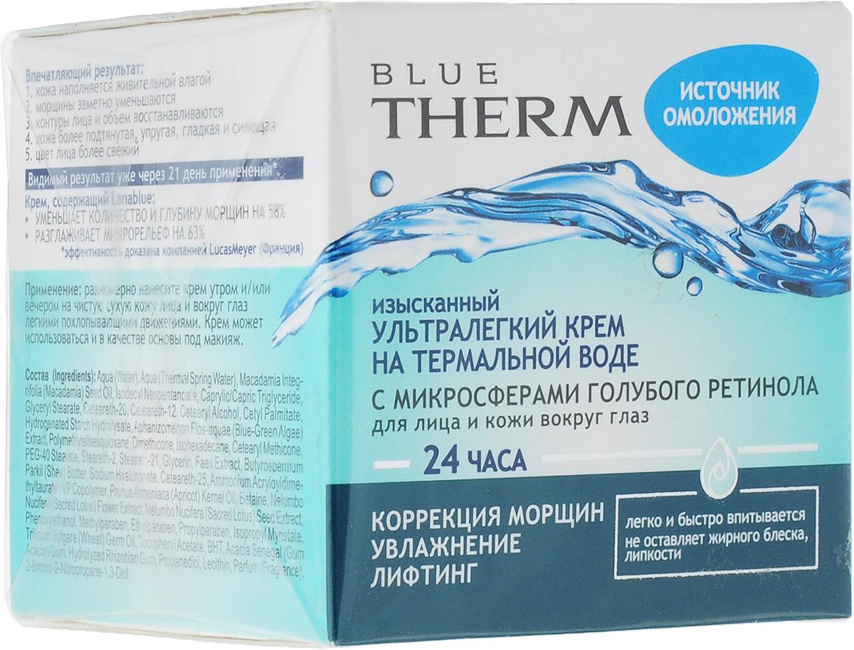 Витэкс Крем на термальной воде с микросферами голубого ретинола, для лица и кожи вокруг глаз 24 часа, 45 млV-997Ультралегкий крем для лица и кожи вокруг глаз с 24-часовым действием на термальной воде с микросферами голубого ретинола для интенсивного увлажнения и разглаживания кожи с эффектом мгновенного лифтинга. Восстанавливает накопленные возрастом, поврежденные и состарившиеся участки кожи. Нежный изысканный крем мгновенно тает на коже: легко и быстро впитывается, не оставляя жирного блеска и ощущения липкости. Дарит полноценный омолаживающий уход за кожей в течение 24 часов.Подходит для всех типов кожи