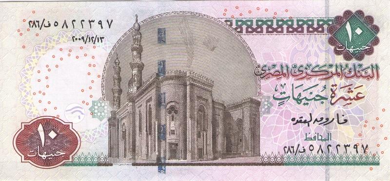 Банкнота номиналом 10 фунтов. Египет. 2009 год банкнота номиналом 500 сирийских фунтов сирия 2013 год