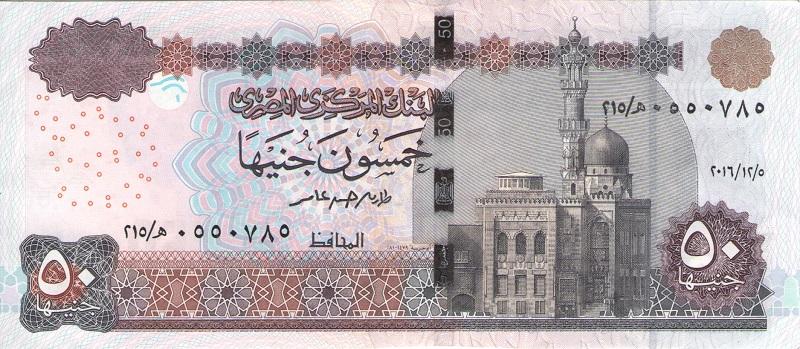 Банкнота номиналом 50 фунтов. Египет. 2016 год банкнота номиналом 500 сирийских фунтов сирия 2013 год
