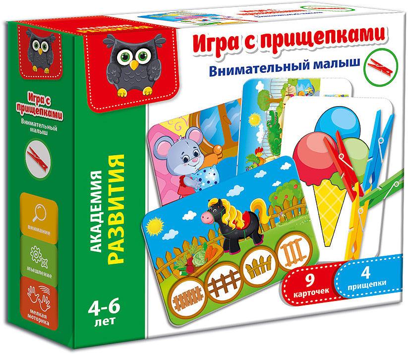 Обучающая игра Vladi Toys Внимательный малыш, с прищепками обучающая игра vladi toys шустрые овцы