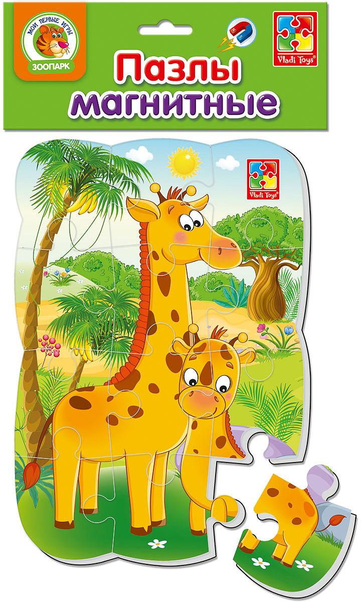 Пазл для малышей Vladi Toys Жирафик, на магните vladi toys пазл для малышей мои первые игры котик