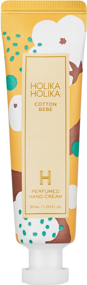 Крем для ухода за кожей Holika Holika Cotton Bebe Perfumed Hand Cream, 30 мл крем для рук с хлопком cotton