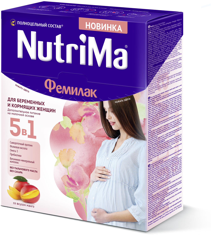 NutriMa Фемилак Напиток молочный для беременных женщин и кормящих матерей, со вкусом манго, 350 г