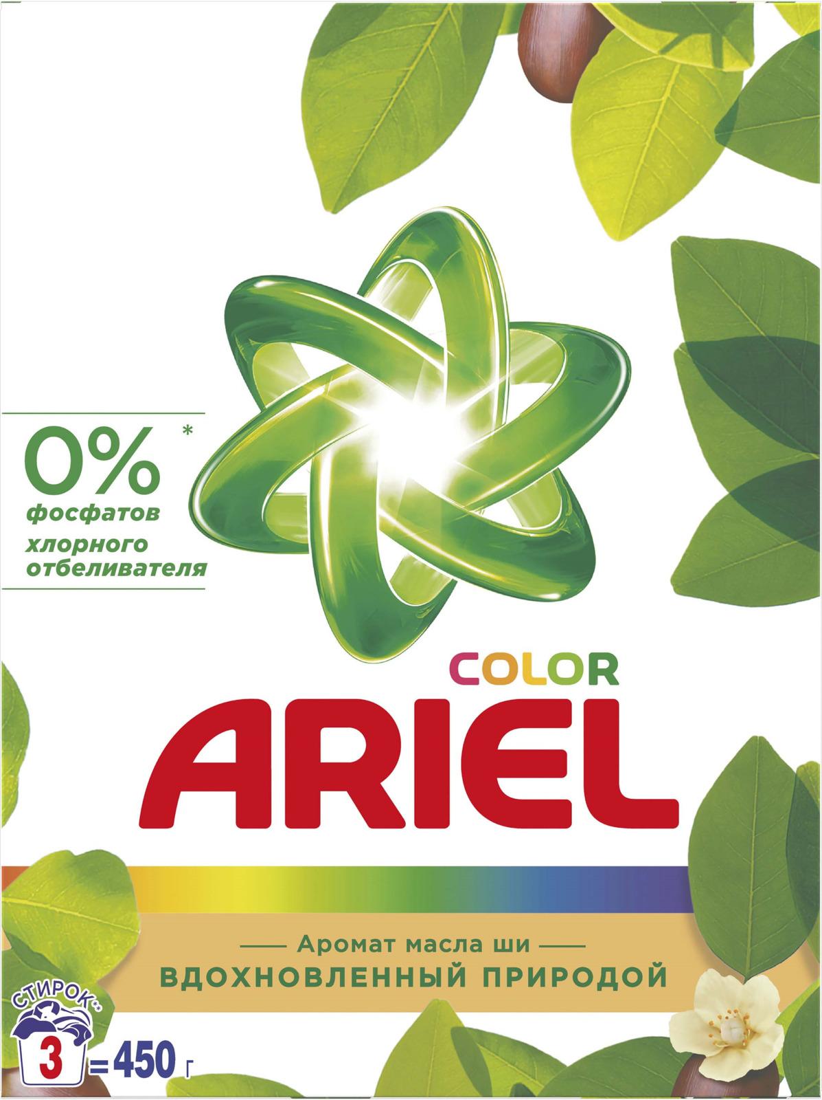 Стиральный порошок Ariel Automat. Масло Ши, 450 г