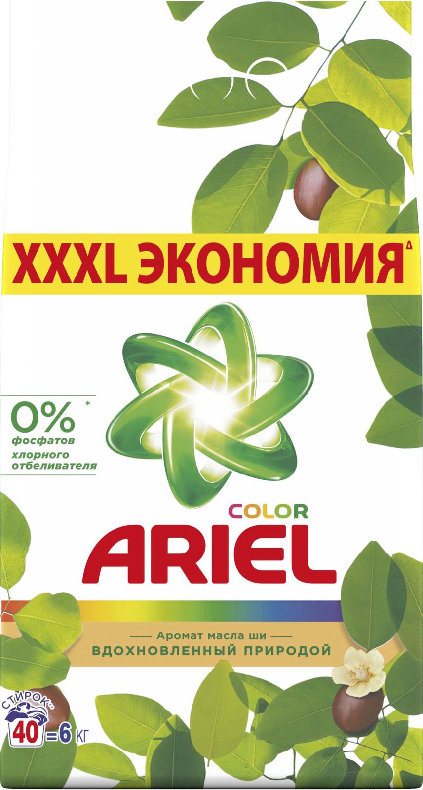 Стиральный порошок Ariel Automat. Масло Ши, 6 кг