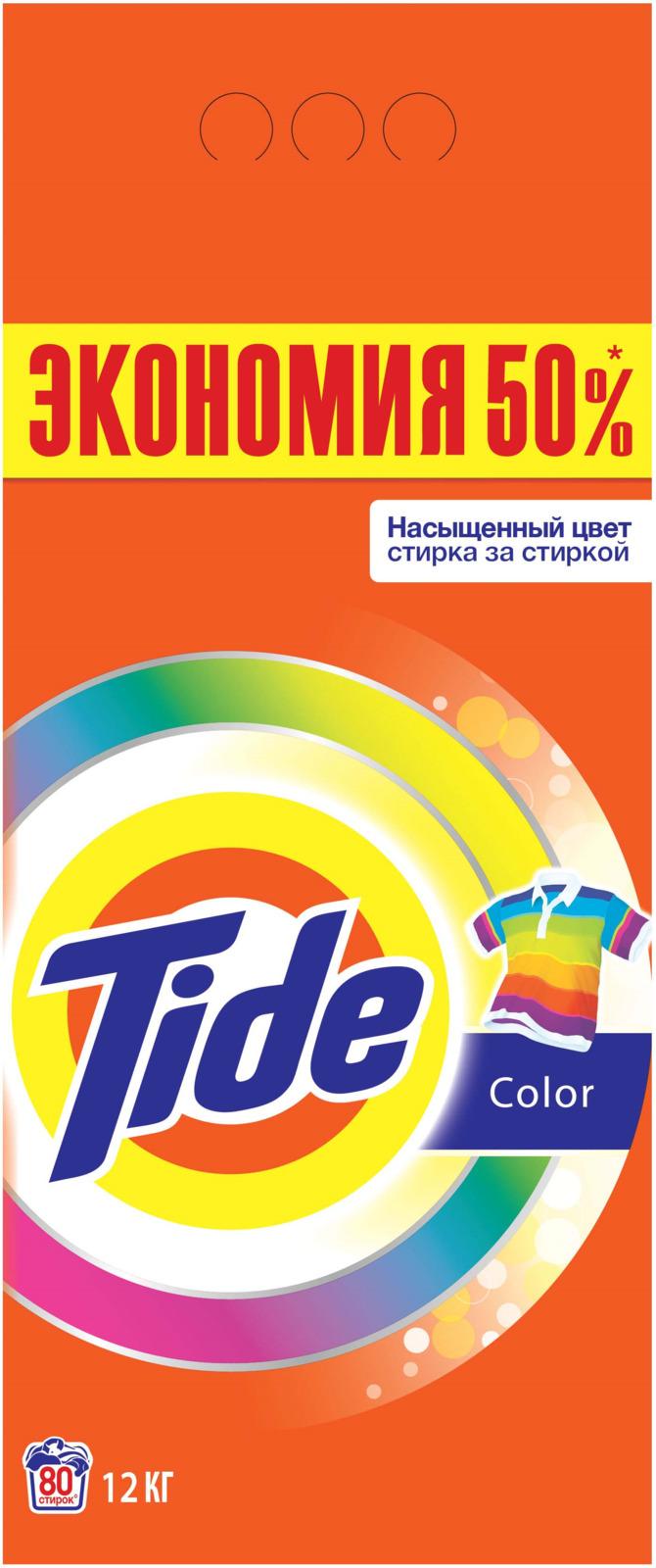 Стиральный порошок Tide Automat. Колор, 12 кг стиральный порошок cadi концентрат для цветных вещей 3