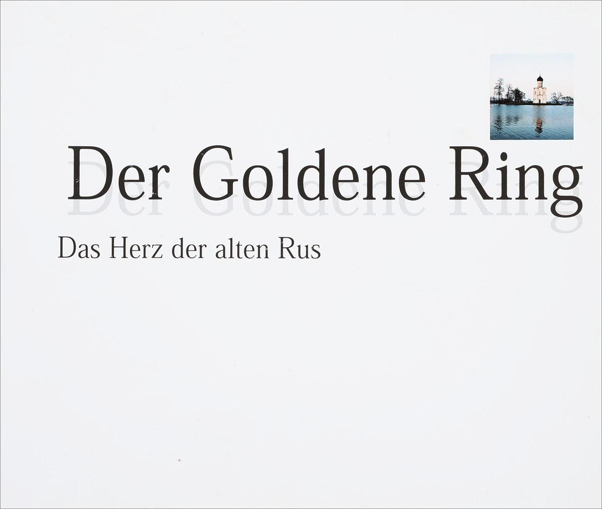 Der Goldene Ring. Das Herz der alten Rus der goldene ring