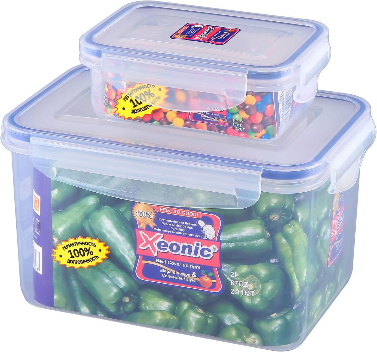 Набор контейнеров Xeonic, 2 предмета. 810705