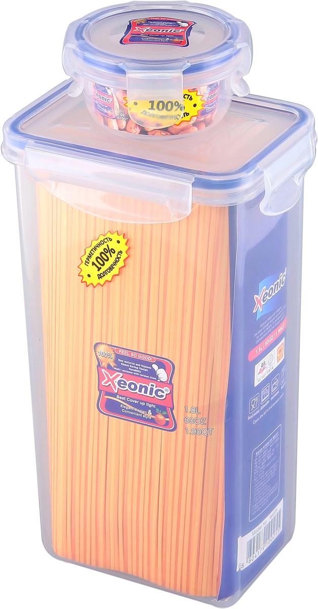 Набор контейнеров Xeonic, 2 предмета. 810754