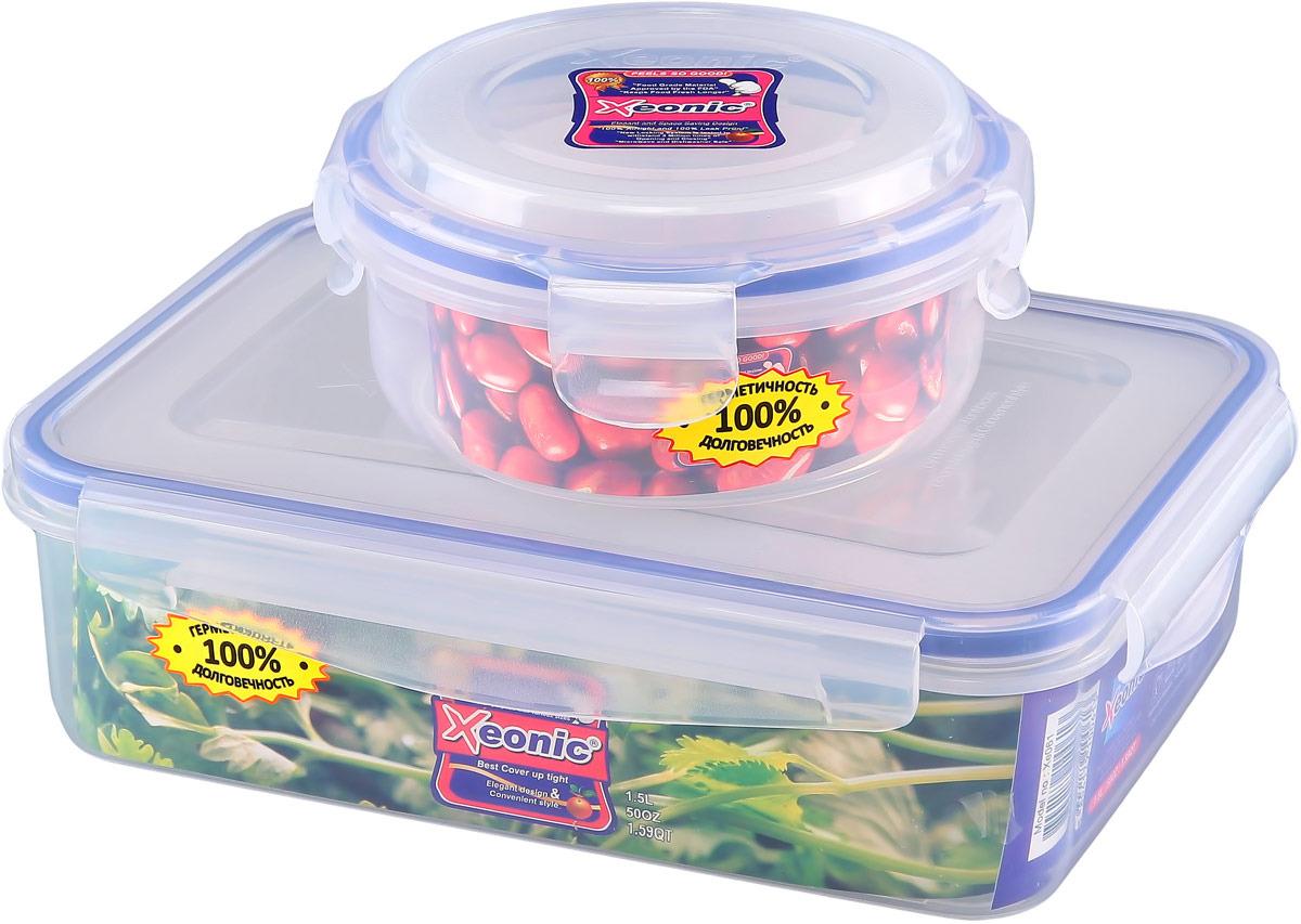 Набор контейнеров Xeonic, 2 предмета. 810801