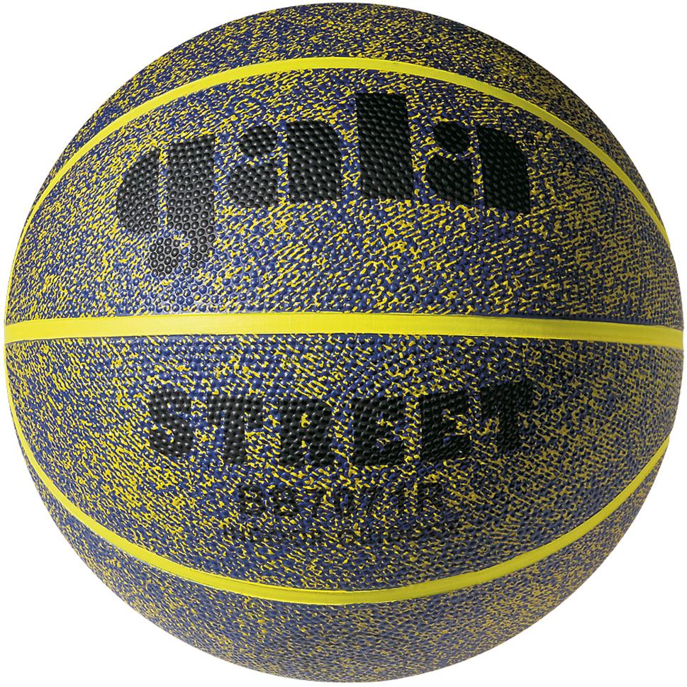 Мяч баскетбольный Gala Street, цвет: желтый, серый. Размер 7