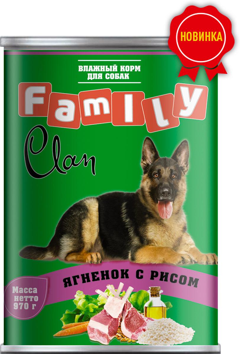 Корм консервированный Clan Family, для собак, ягненок с рисом, 970 г