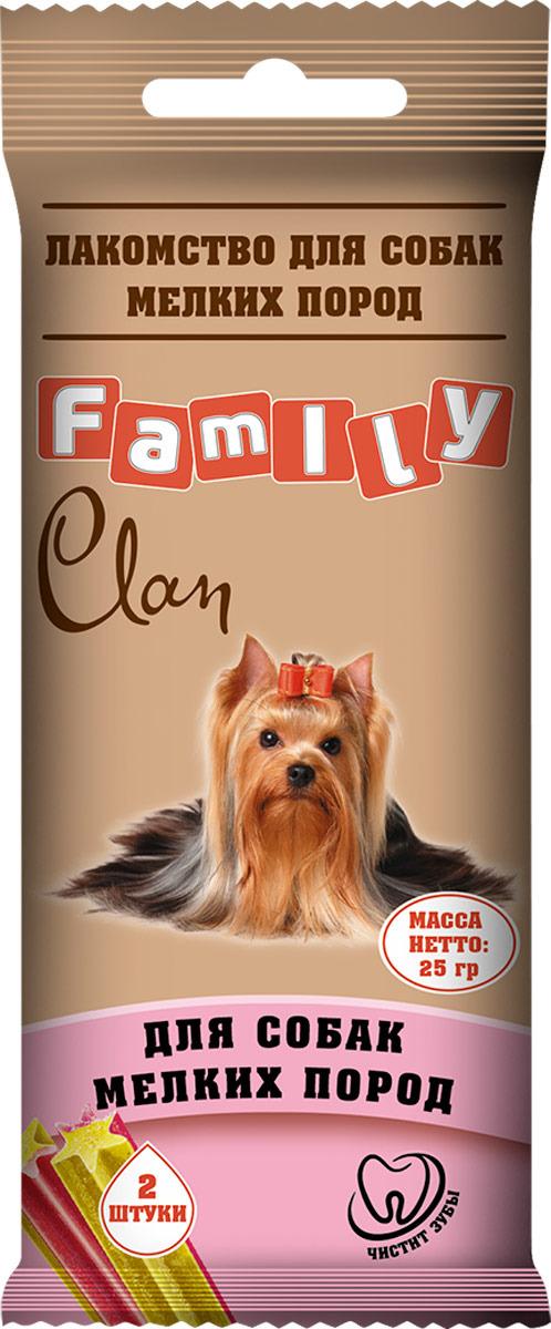 Лакомство Clan Family, для собак мелких пород, 25 г