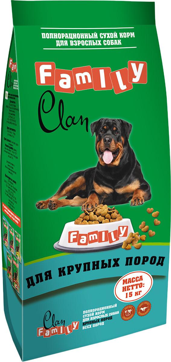 Корм сухой Clan Family, для взрослых собак крупных пород, с курицей, 15 кг