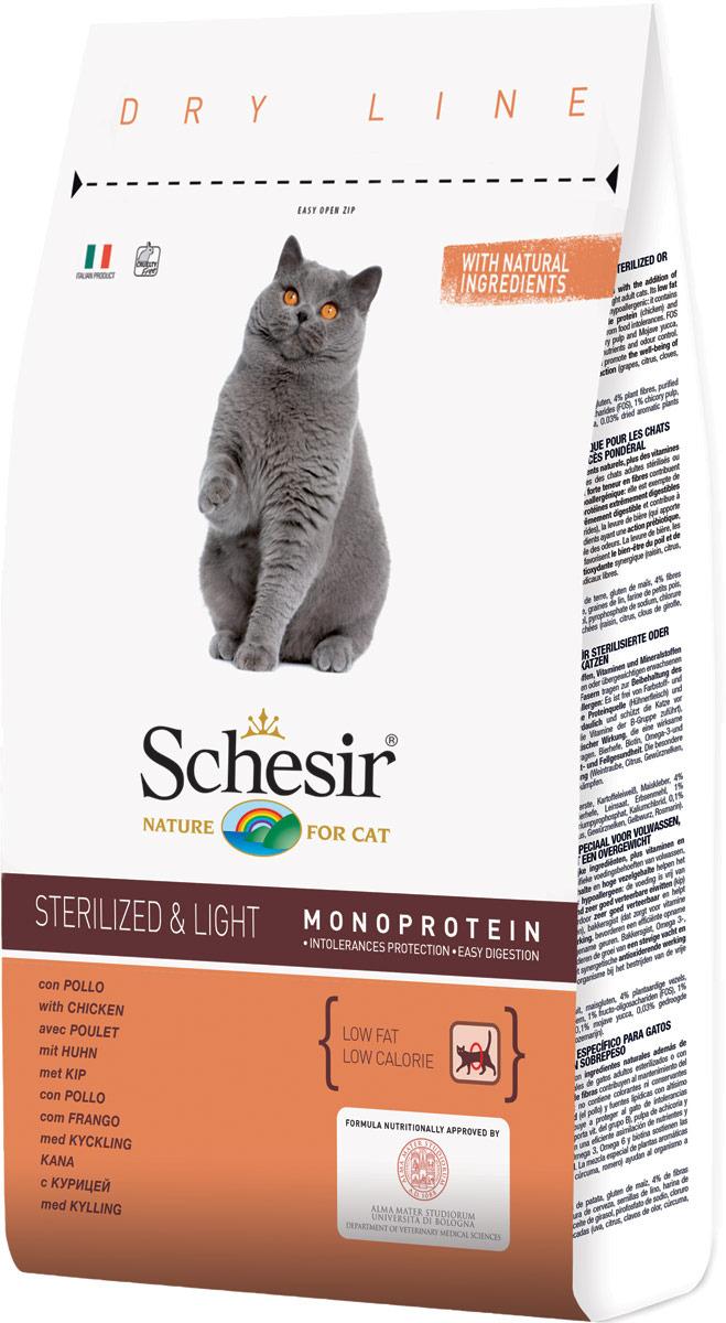 Корм сухой Schesir, для стерилизованных кошек и кастрированный котов с избыточным весом, 10 кг