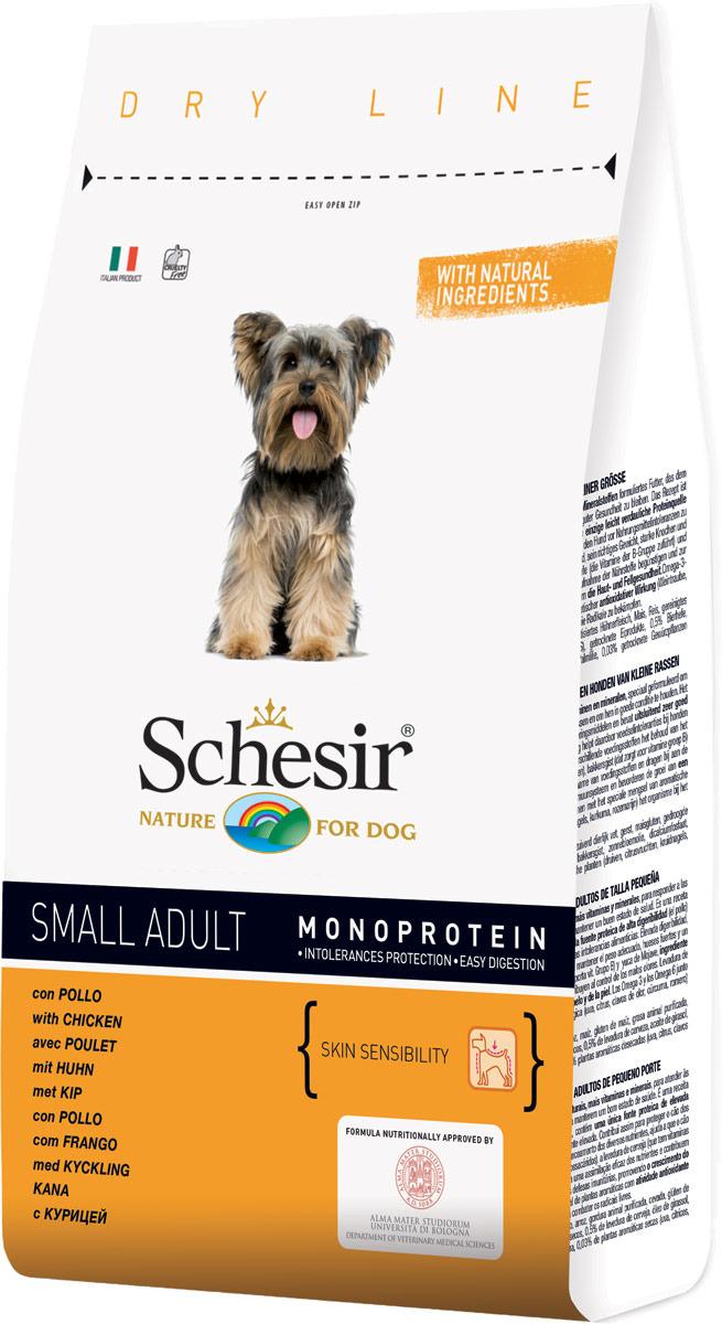 Корм сухой Schesir, для собак мелких пород, с курицей, 2 кг