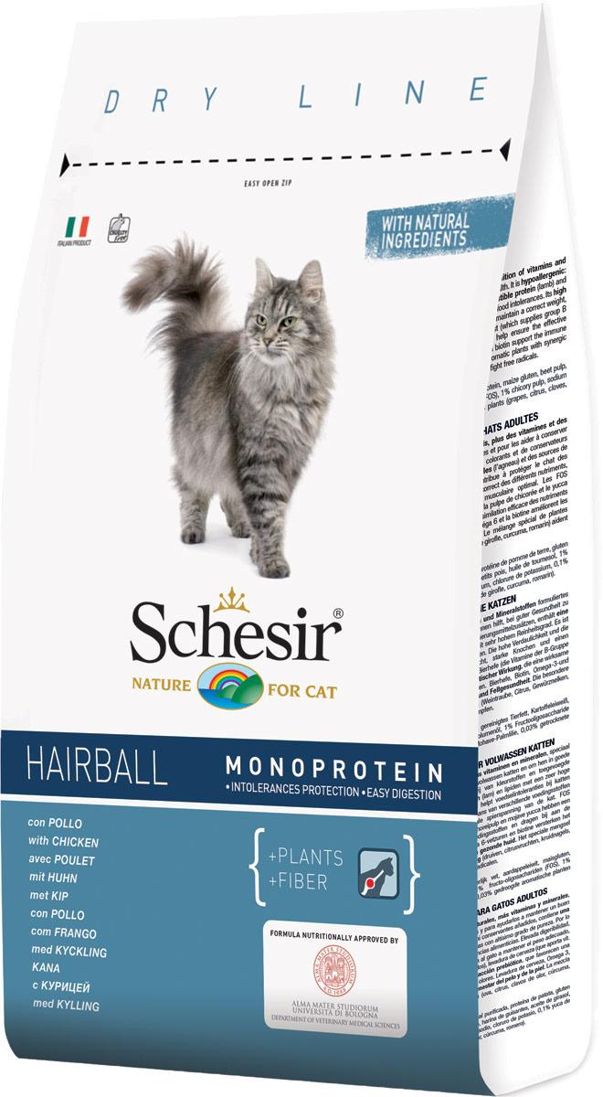 Корм сухой Schesir, для длинношерстных кошек, 400 г корм сухой для кошек pcg ме о gold для персидских и длинношерстных 400 г