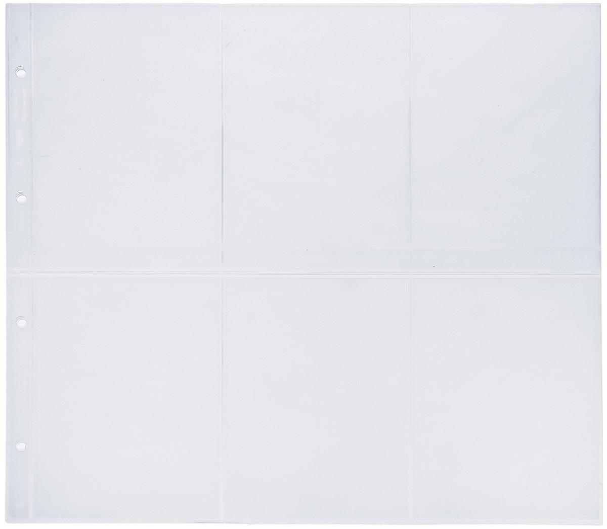 Лист в альбом, в альбом Max 3C, на 6 ячеек, цвет: прозрачный, 5 шт лист в альбом numis nh 6 для монет leuchtturm на 6 ячеек 5 шт