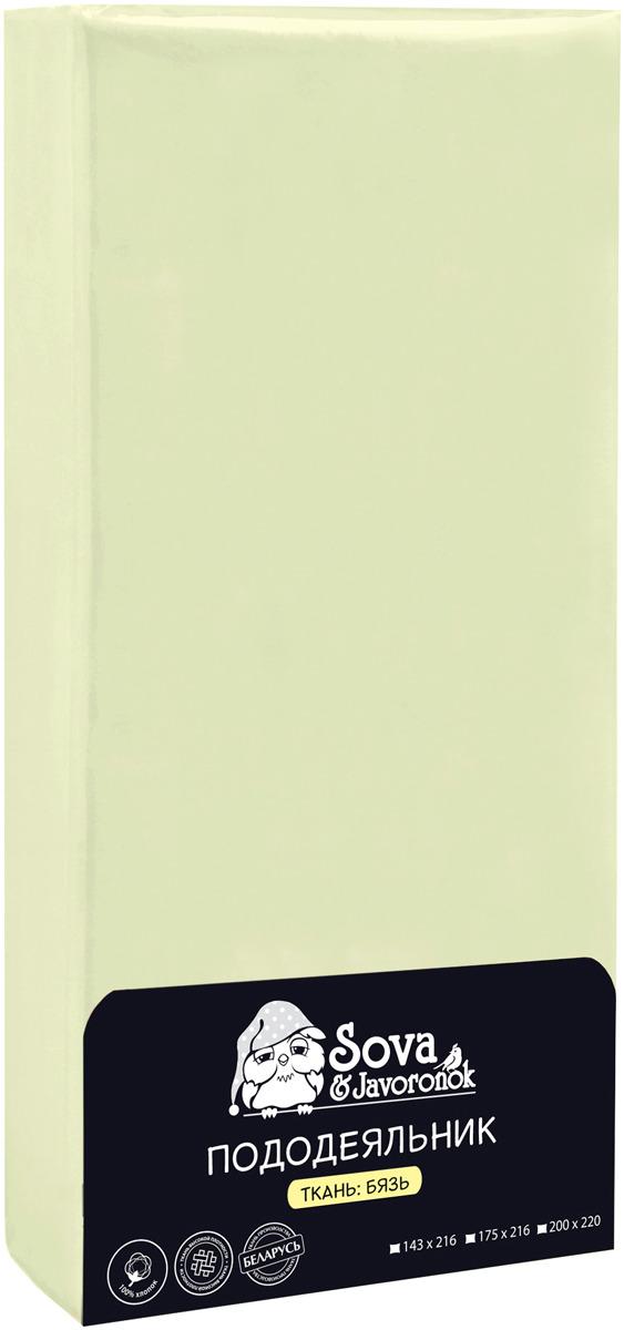 купить Пододеяльник Sova & Javoronok, цвет: светло-зеленый, 143 x 215 см по цене 865 рублей