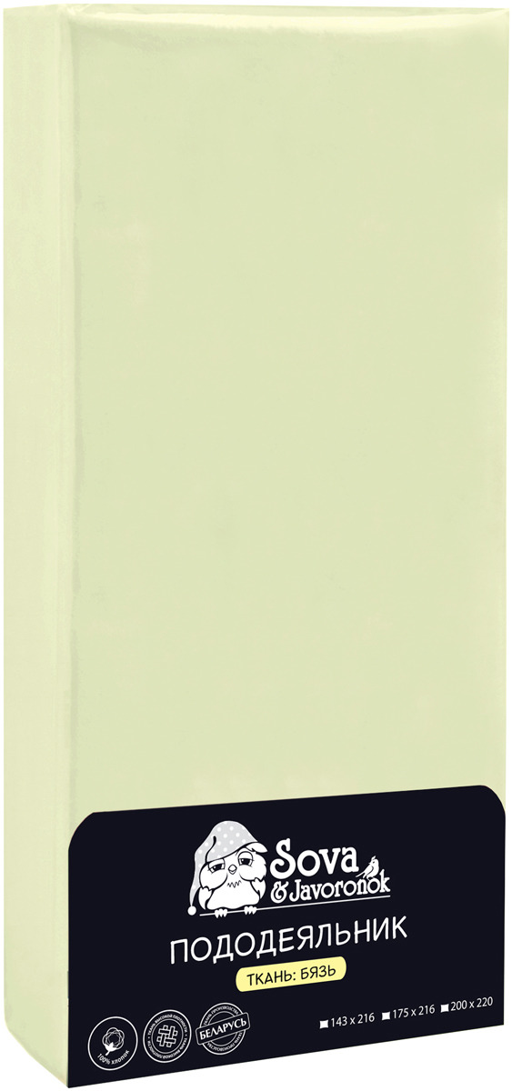 цена на Пододеяльник Sova & Javoronok, цвет: светло-зеленый, 175 x 215 см