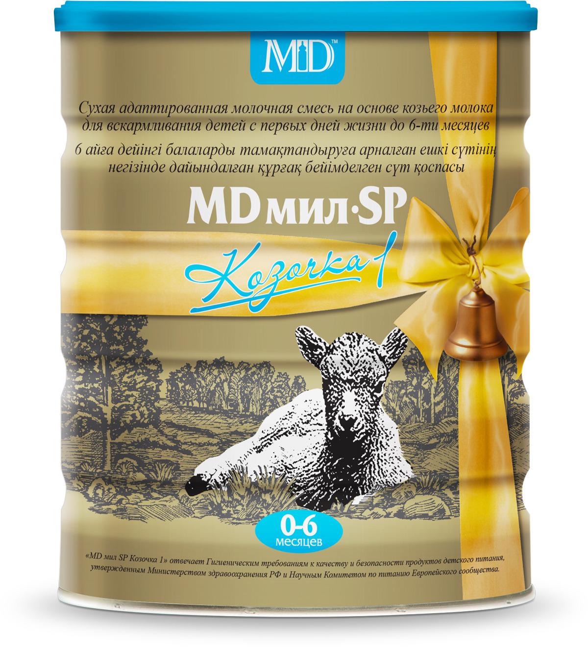 MD Мил SP Козочка 1 Смесь молочная с 0 до 6 месяцев, 800 г md мил sp козочка 2 молочная смесь с 6 до 12 месяцев 400 г