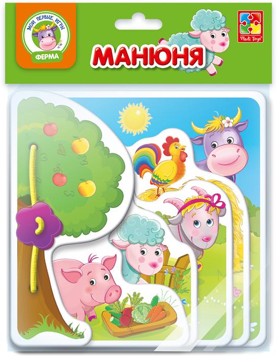 Игра настольная Vladi Toys Манюня. Ферма vladi toys игра настольная ферма лото