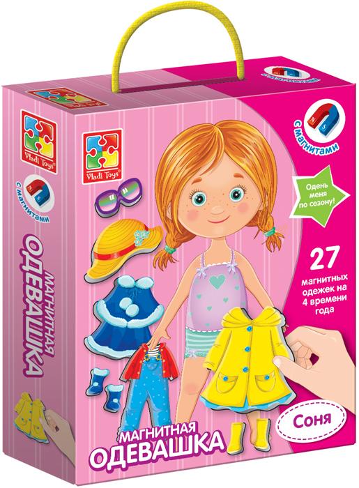 Магнитная игра-одевашка Vladi Toys Соня egmont toys магнитная игра пиратский корабль egmont toys