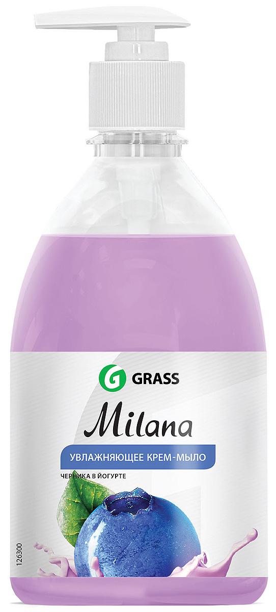Жидкое крем-мыло Grass Milana. Черника в йогурте, с дозатором, 500 мл жидкое крем мыло grass milana жемчужное с дозатором 500 мл