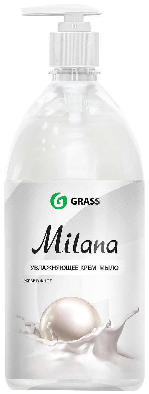 Жидкое крем-мыло Grass Milana. Жемчужное, с дозатором, 1 л жидкое крем мыло grass milana жемчужное с дозатором 500 мл