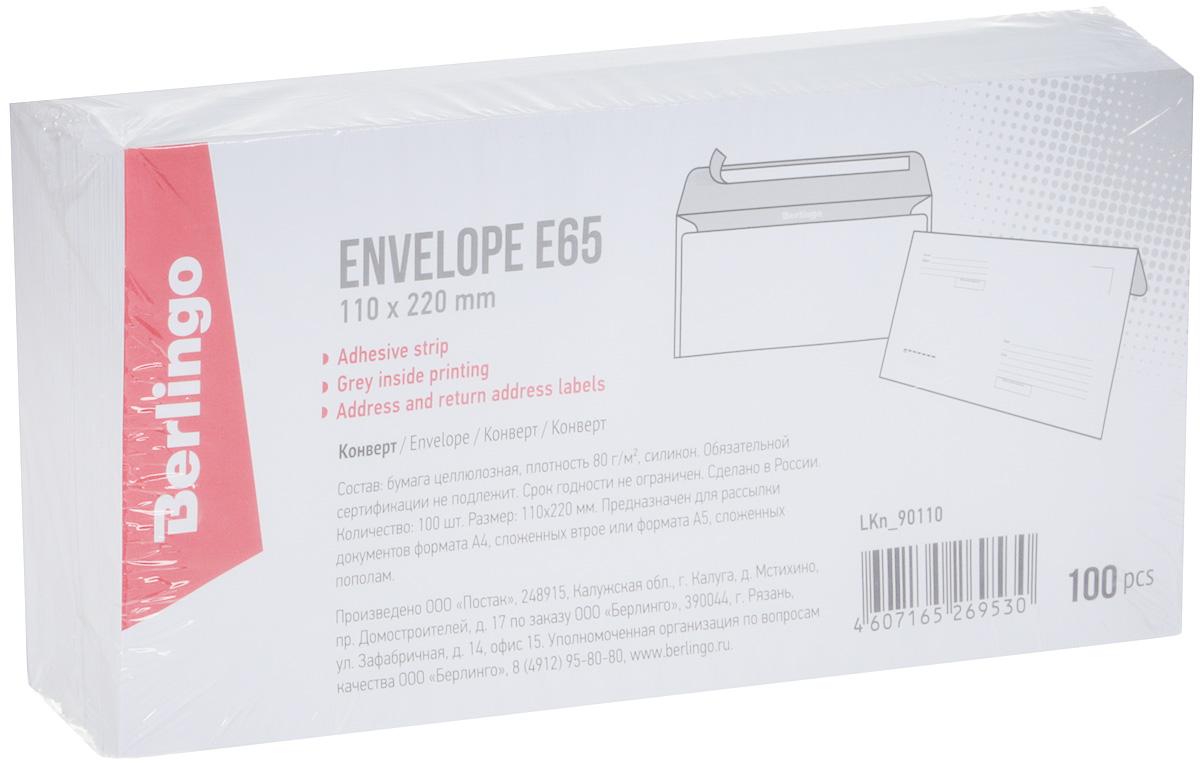 Конверт E65 с подсказом 100 шт конверт noname 817995 без окна 110 х 220 мм 817995