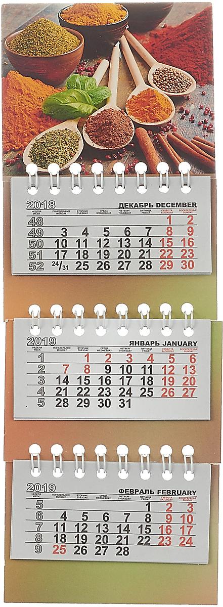 Календарь на спирали микро-трио на 2019 год. Специи календарь на спирали микро трио на 2019 год коты фотосессия