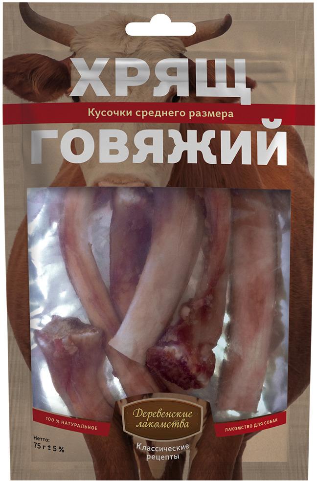 """Лакомство для собак Деревенские лакомства """"Хрящ говяжий. Средний размер"""", 75 г"""