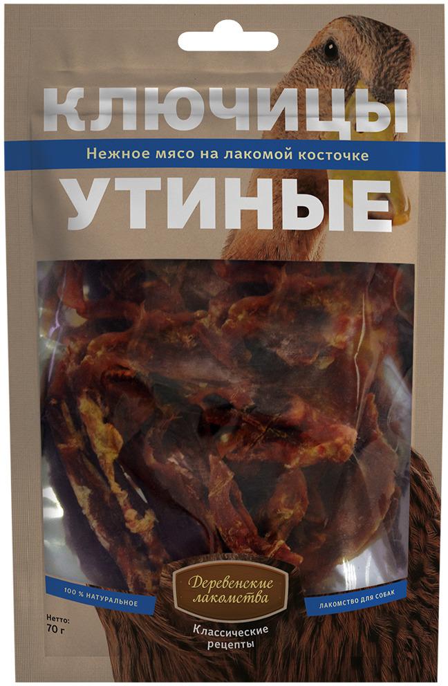 """Лакомство для собак Деревенские лакомства """"Ключицы утиные"""", 70 г"""