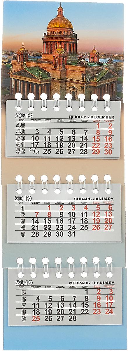 Календарь на спирали микро-трио на 2019 год. Исаакиевский собор календарь на спирали микро трио на 2019 год путин